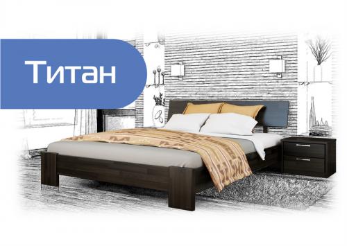 Кровать - Титан ! (официальный промо-клип)