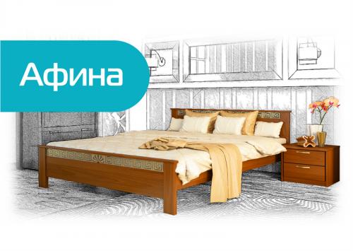 Кровать - Афина ! (официальный промо-клип)