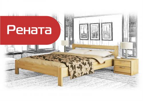 Кровать - Рената ! (официальный промо-клип)