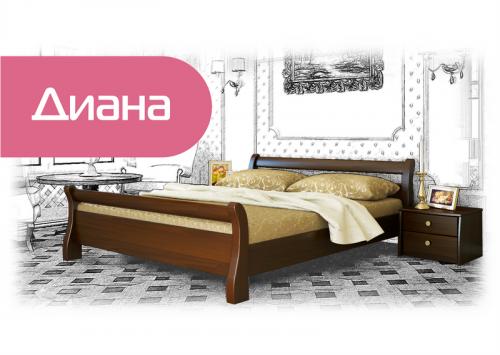 Кровать - Диана ! (официальный промо-клип)