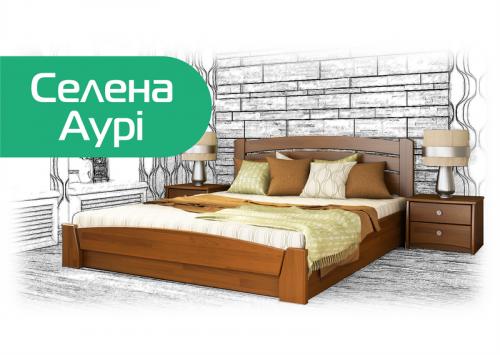 Ліжко - Селена Аурі ! (офіційний промо-кліп)