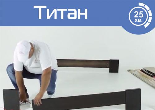 Складання ліжка Титан (TimeLapse)