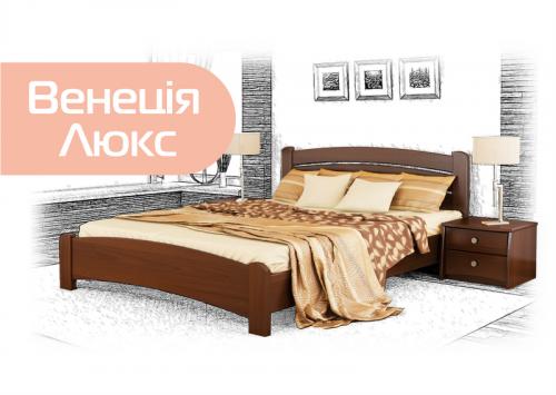 Ліжко - Венеція Люкс ! (офіційний промо-кліп)
