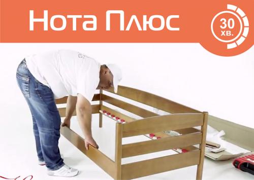 Складання ліжка Нота Плюс (TimeLapse)